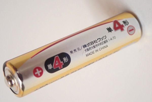 百均浪漫◆ワッツ 長期保存可能な単4アルカリ乾電池5本入。乾電池詳細写真。