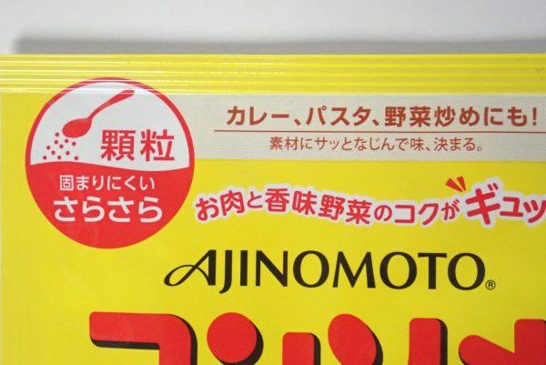 百均浪漫◆味の素コンソメ顆粒60g。パッケージ表側詳細写真。