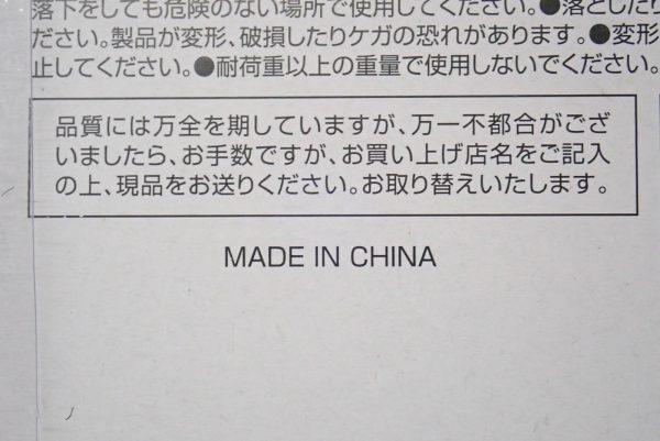 百均浪漫◆アウトドア便利グッズ・フッククリップ。中国製。