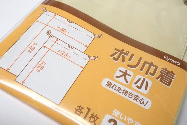 百均浪漫◆日本製。ポリ巾着大小。