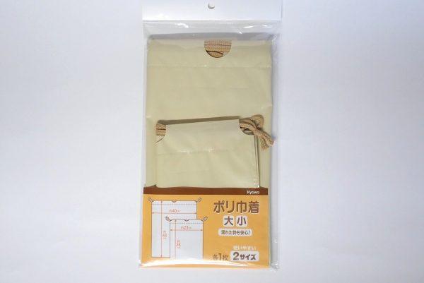 百均浪漫◆日本製。ポリ巾着大小。パッケージ表側写真。