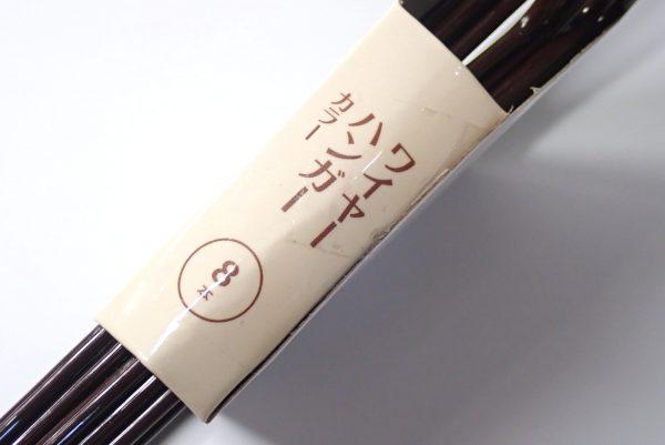 百均浪漫◆ワイヤーハンガー カラー 8本入。パッケージ側面。