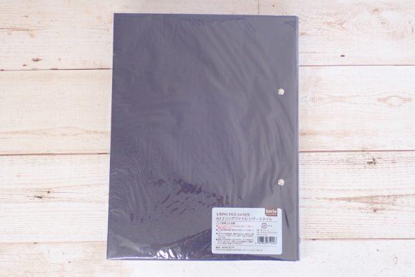 百均浪漫◆セリア A4 2リングファイル レザースタイル。パッケージ裏側写真。