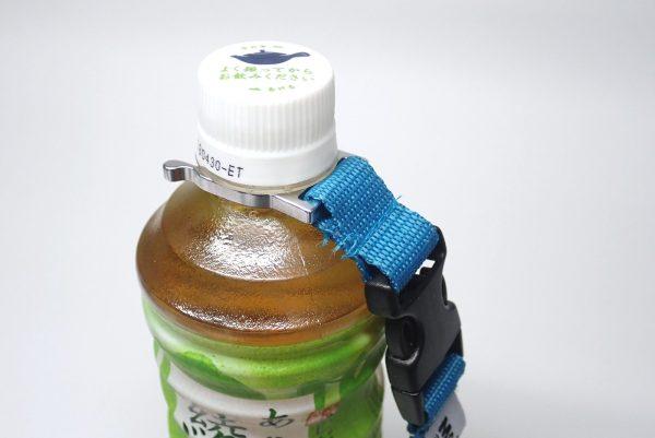 百均浪漫◆ペットボトルホルダー。詳細写真。ペットボトル固定。