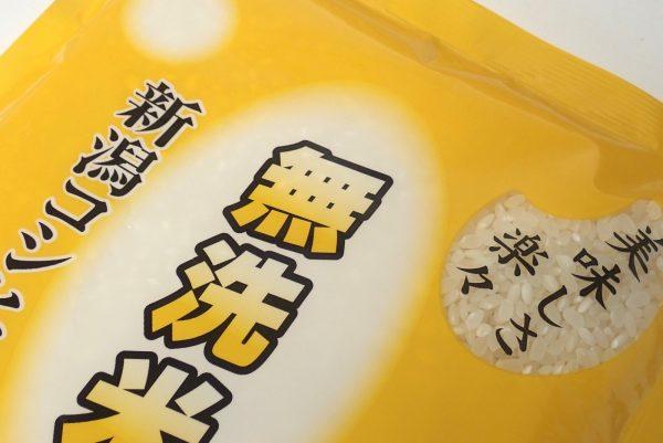 百均浪漫◆無洗米 新潟コシヒカリ ブレンド米 1.5合。