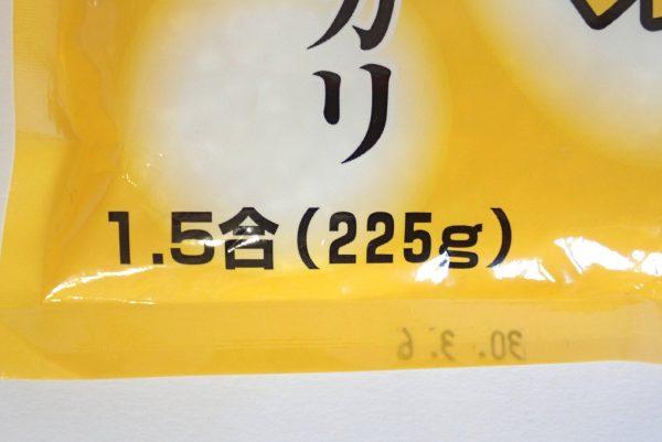 百均浪漫◆無洗米 新潟コシヒカリ ブレンド米 1.5合。パッケージ詳細写真。