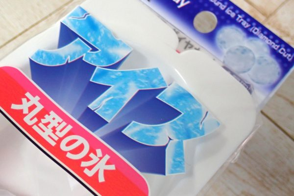 百均浪漫◆丸型アイス ダイヤカット 4個取トレイ。