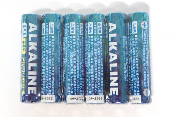 百均浪漫◆単4アルカリ乾電池6本。パッケージ詳細写真。