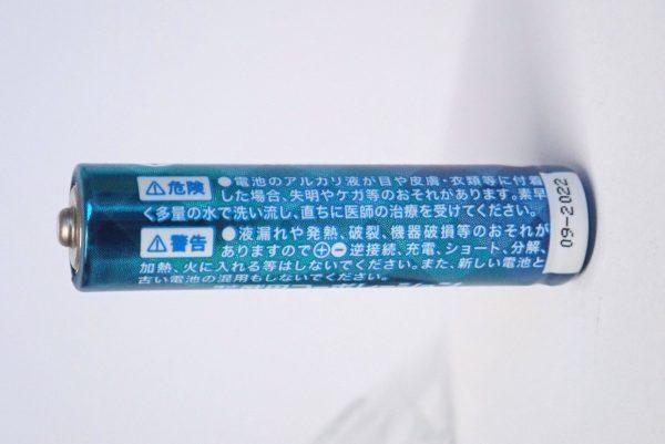 百均浪漫◆単4アルカリ乾電池6本。アルカリ乾電池単体詳細写真。