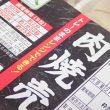 百均浪漫◆VL 肉焼売。