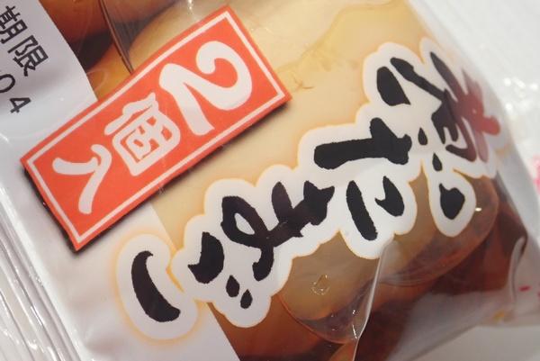 煮たまご(味玉)が2個も入って100円(税抜き)。山ランチでも便利そう。 @100均  ローソン100