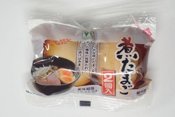 百均浪漫◆VL 煮たまご 2個入り。パッケージ表側詳細写真。