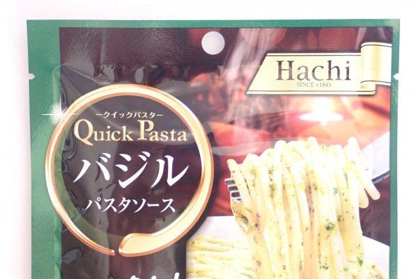 百均浪漫◆ハチ食品 クイックパスタ バジル パスタソース。パッケージ表側詳細写真。