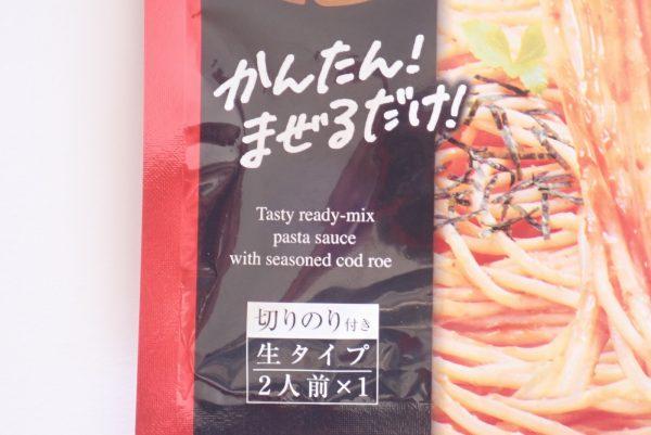 百均浪漫◆ハチ食品 クイックパスタ 明太子 パスタソース。パッケージ表側詳細写真。