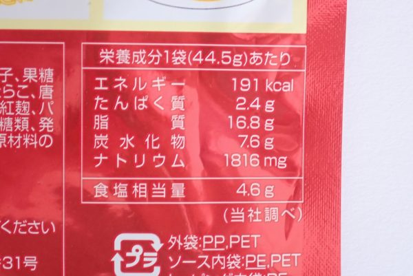 百均浪漫◆ハチ食品 クイックパスタ 明太子 パスタソース。パッケージ裏側詳細写真。