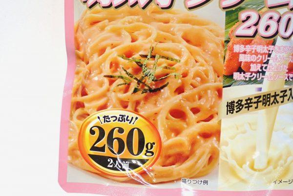 百均浪漫◆ハチ食品スパゲッティソース たっぷり明太子 260g。パッケージ表側詳細写真。