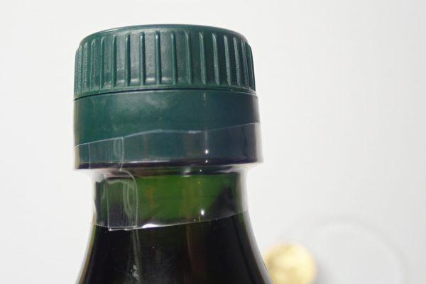 百均浪漫◆プラ容器100mlオリーブオイル。キャップの開け方。