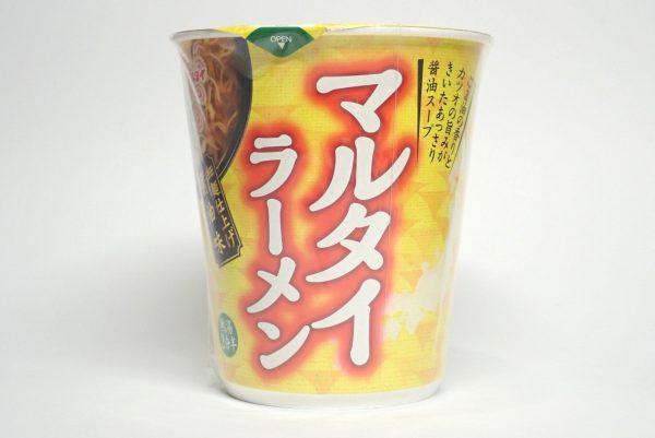 百均浪漫◆マルタイラーメン。細麺醤油味のカップ麺。パッケージ詳細写真。