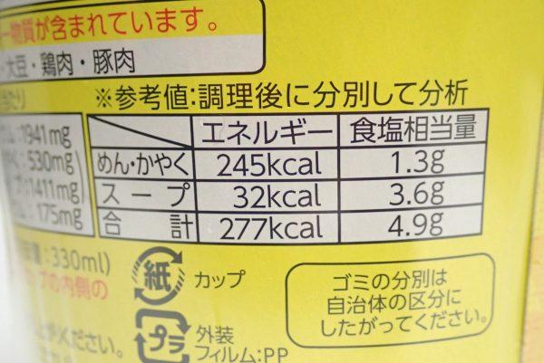 百均浪漫◆マルタイラーメン。細麺醤油味のカップ麺。商品情報。