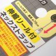 百均浪漫◆伸縮リール付ネックストラップ(安全装置付)。