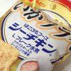 百均浪漫◆なとり いかフライ ツナマヨネーズ味。