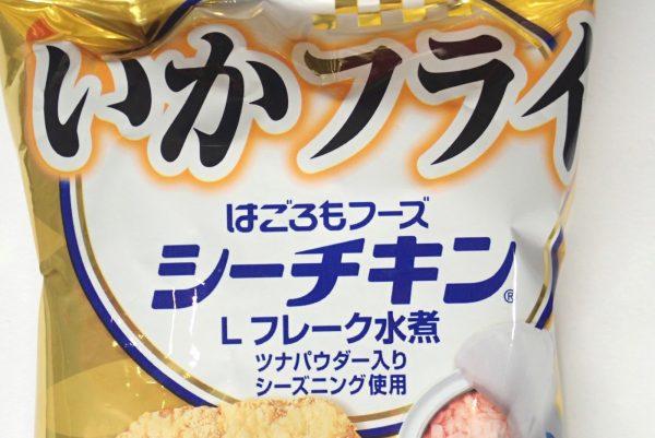 百均浪漫◆なとり いかフライ ツナマヨネーズ味。パッケージ表側詳細写真。