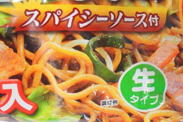 百均浪漫◆高森興産 太麺焼そば スパイシーソース付 2食入。パッケージ表側詳細写真。