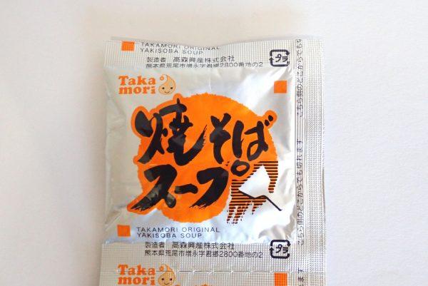 百均浪漫◆高森興産 太麺焼そば スパイシーソース付 2食入。中身詳細写真。