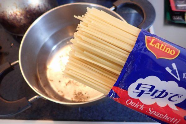 百均浪漫◆Latino 早ゆでスパゲッティ。調理してみるよ。