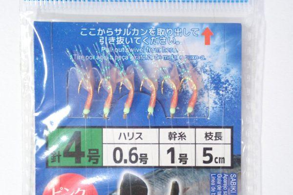 百均浪漫◆サビキ仕掛け ピンクスキン 針4号 ハリス0.6号 幹糸1号 枝長5cm。