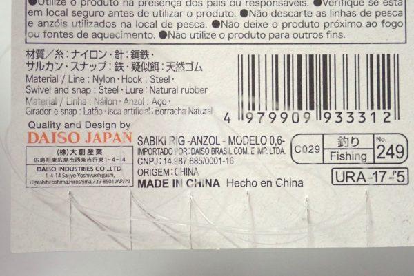 百均浪漫◆サビキ仕掛け ピンクスキン 針4号 ハリス0.6号 幹糸1号 枝長5cm。商品説明。