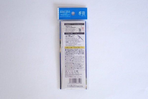 百均浪漫◆ダイソー 袖釣 針4号 ハリス0.8号 100cm、6本入り。 パッケージ裏側詳細写真。
