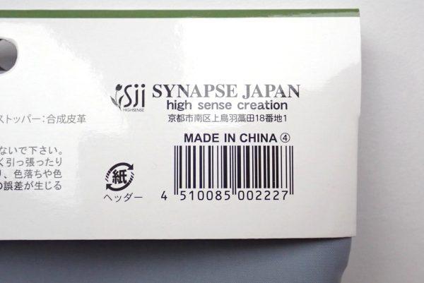 百均浪漫◆約55x45cm SJキンチャクLL。商品タグ。