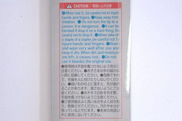 百均浪漫◆日本製 先の平らなピンセット(直型)。パッケージ裏側詳細写真。