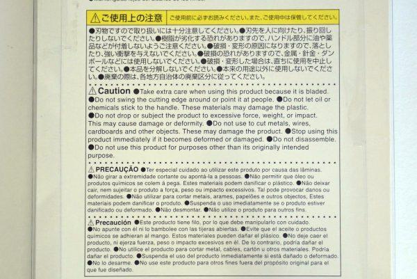 百均浪漫◆ダイソー 軽い力で固いものも切れるハサミ。パッケージ裏側詳細写真。
