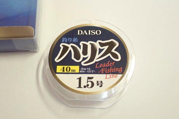 百均浪漫◆ダイソー 釣り糸ハリス 1.5号 40m。詳細写真。