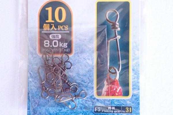 百均浪漫◆ダイソー 釣り道具 ワンタッチスナップ。パッケージ表側詳細写真。