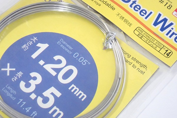 工作素材やDIYにうれしい!ステンレス針金、太さ1.20mm、長さ3.5m @100均 ダイソー