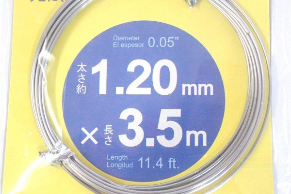 百均浪漫◆ステンレス針金 太さ約1.20mm x長さ3.5m。パッケージ表側詳細写真。
