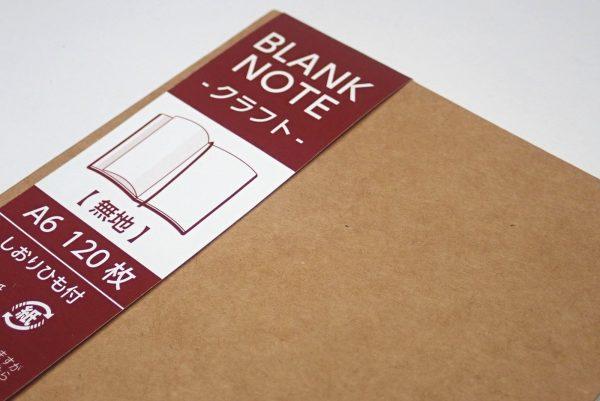 百均浪漫◆セリア BLANK NOTE クラフト A6 120枚 しおりひも付。