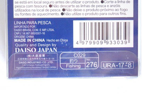 百均浪漫◆ダイソー 釣り糸ハリス 4号 40m。パッケージ裏側詳細写真。中国製。