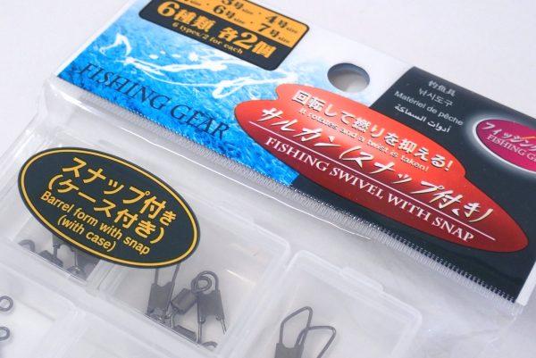 百均浪漫◆ダイソー 釣具 サルカン(スナップ付き)6種類 各2個。