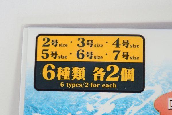 百均浪漫◆ダイソー 釣具 サルカン(スナップ付き)6種類 各2個。パッケージ表側詳細写真。