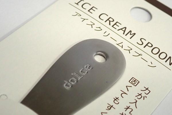 日本製!固いアイスクリームでも大丈夫、頑丈で小さなステンレス製アイスクリーム用スプーン @100均 レモン