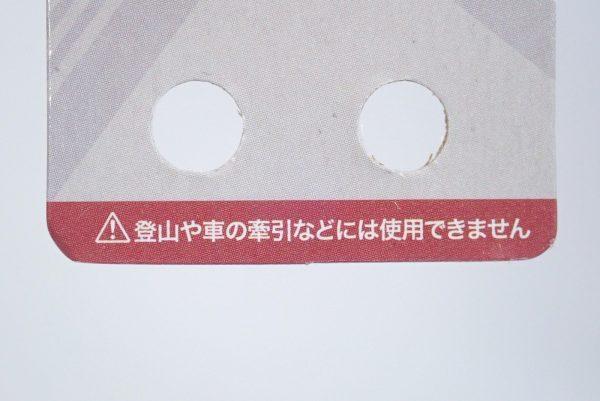 百均浪漫◆フジサキ カラビナ・キーフック・スリム 2P。パッケージ表側詳細写真。