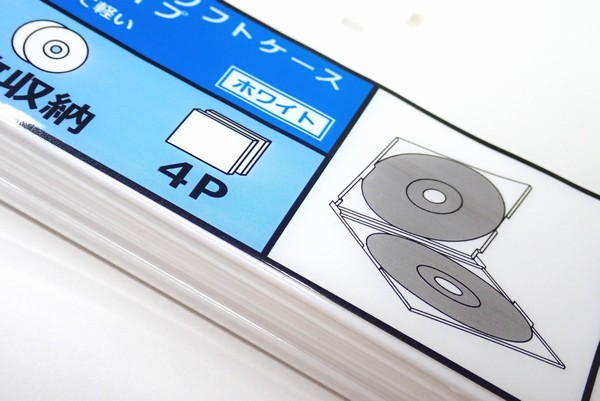 2枚組のCDやDVDを2枚まとめて収納できるケースが4個入。ややソフトで扱いやすいね @100均 セリア