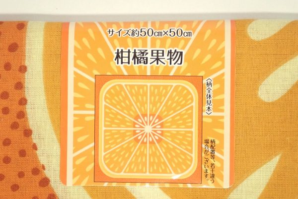 百均浪漫◆フジサキ てぬぐい風バンダナ 柑橘果物。パッケージ表側詳細写真。