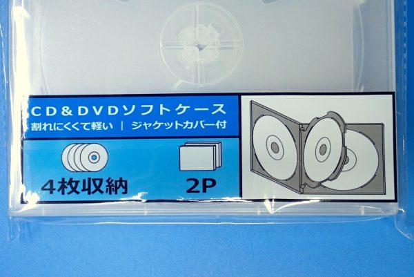 百均浪漫◆CD&DVDソフトケース 4枚収納。パッケージ表側詳細写真。