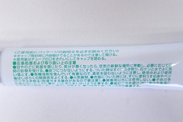 百均浪漫◆コニシ ボンド 発泡スチロール用 20ml。本体詳細写真。