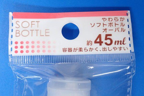 百均浪漫◆ミツキ やわらかソフトボトル オーバル 約45ml。パッケージ表側詳細写真。